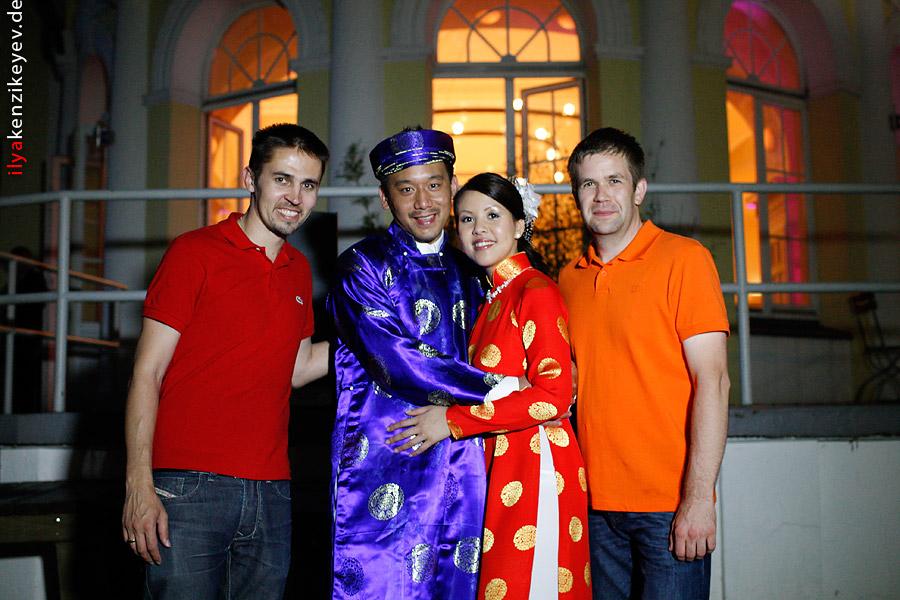 Vietnamesische Hochzeit