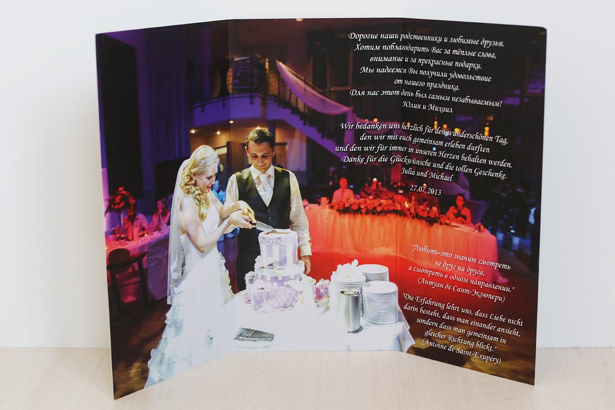 Hochzeit Dankeskarten Hochformat Heiraten in Hannover